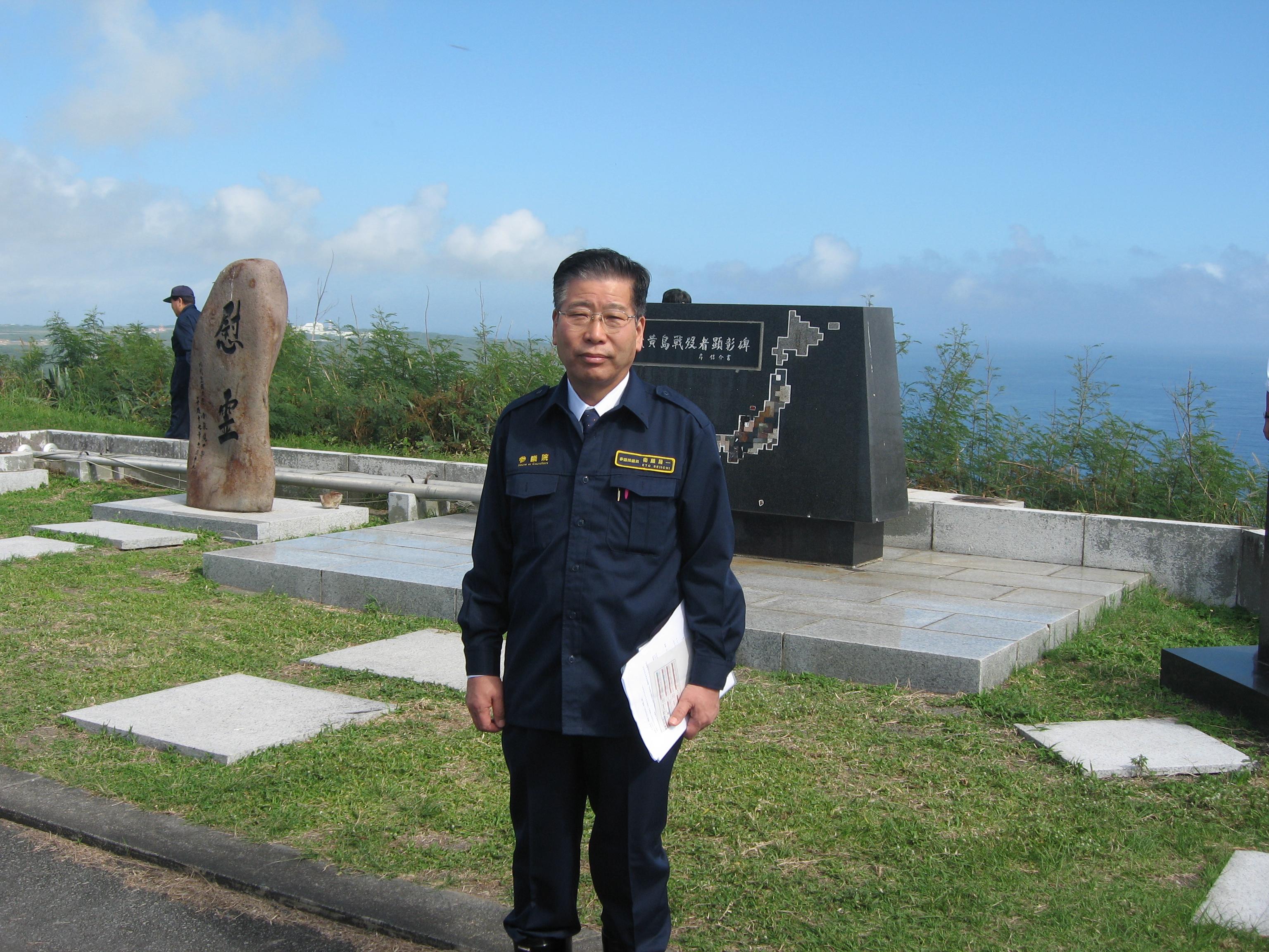 平成22年12月14日 硫黄島戦没者遺骨調査 摺鉢山山頂の硫黄島戦没者顕彰碑の前にて