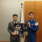 国際宇宙ステーション長期滞在を終え、帰国された油井亀美也氏と面会(平成28年2月24日 首相官邸)