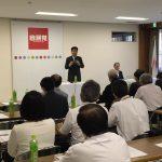 日本の福祉を考える会で冒頭挨拶をする衛藤議員(平成27年6月15日 自民党本部)