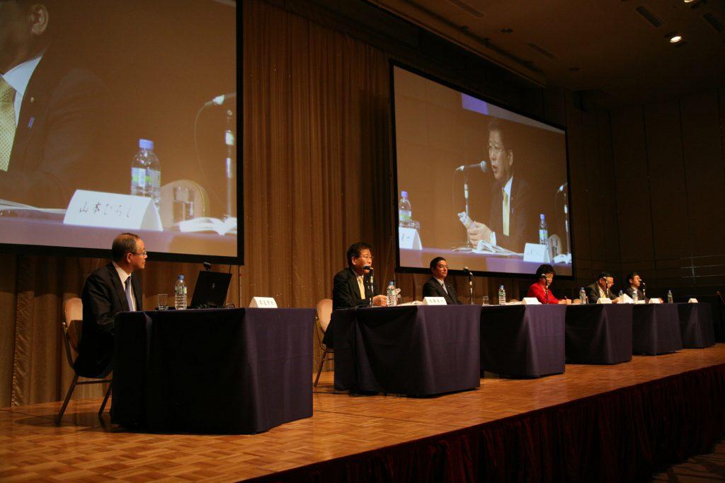 アメニティーフォーラム21にパネラーとして登壇する衛藤議員(平成29年2月10日 滋賀県)